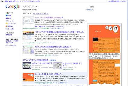 SearchPreview5
