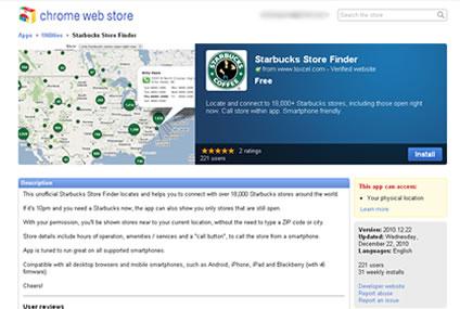 StarbucksStoreFinder
