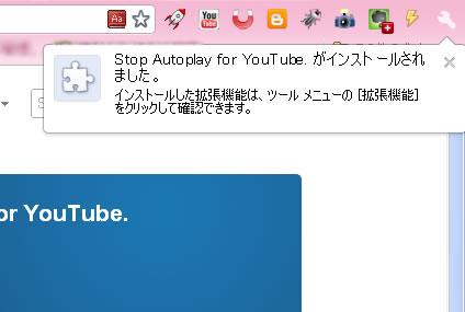 StopAutoplay2