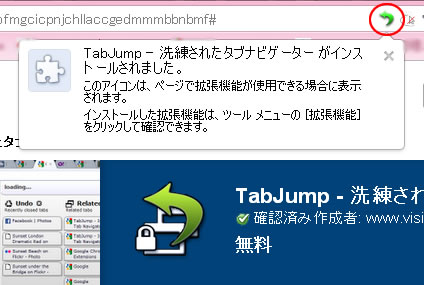 TabJump2