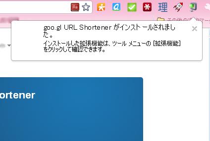 URLShortener2