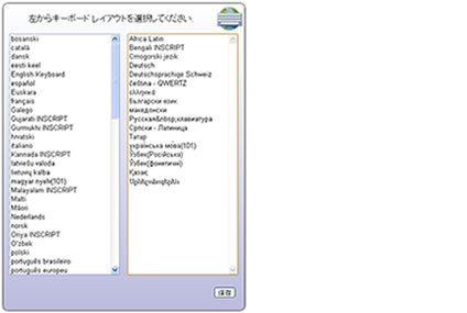 VirtualKeyboard9