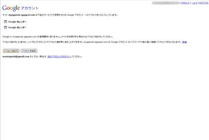 WebAppNote8