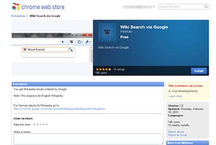 WikiSearchviaGoogle2