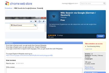 WikiSearchviaGoogle_d