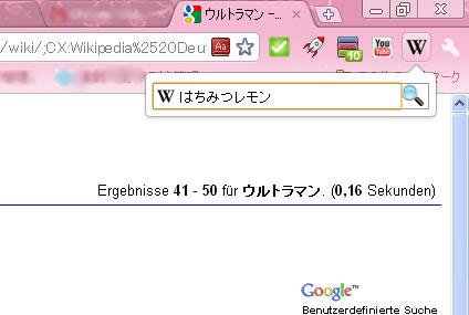 WikiSearchviaGoogle_d10