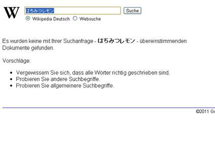 WikiSearchviaGoogle_d11