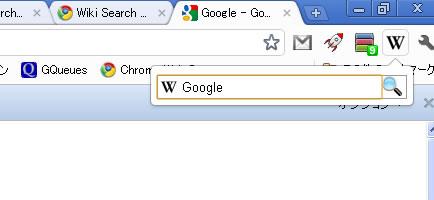 WikiSearchviaGoogle_d12.jpg
