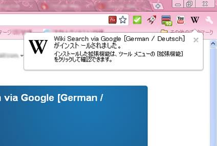 WikiSearchviaGoogle<br />_d4