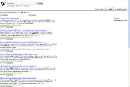 WikiSearchviaGoogle_d6