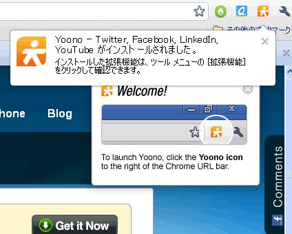 Yoono Web_icon