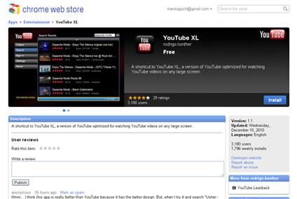 YouTubeXL