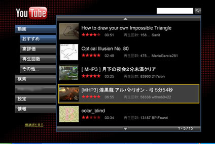 YouTubeXL2