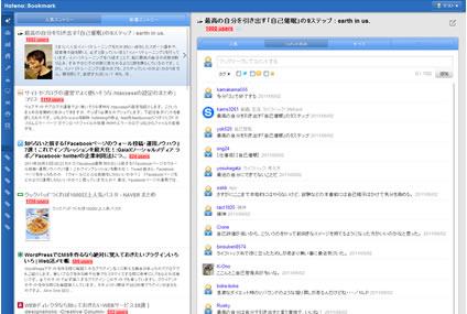 hatebu_002.jpg
