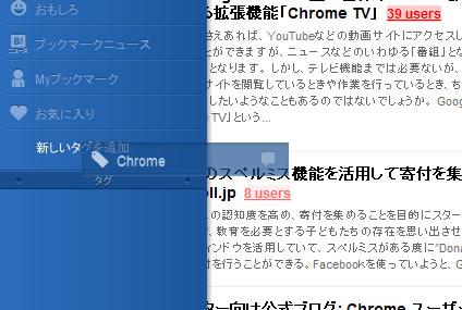 hatebu_004.jpg
