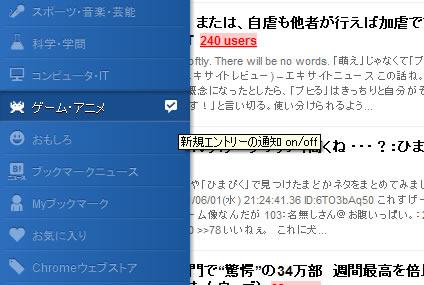 hatebu_005.jpg