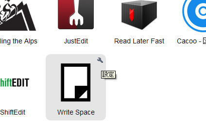 writespace_002.jpg