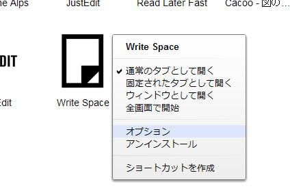 writespace_002_2.jpg