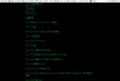 writespace_006.jpg