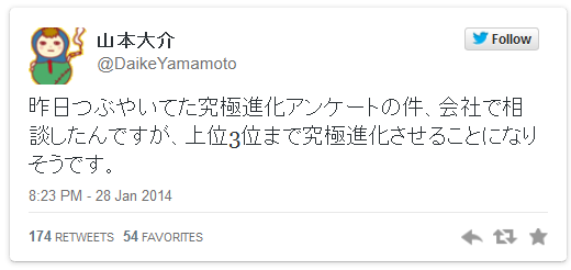 20140128202444.png