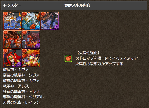 20140130180348.png
