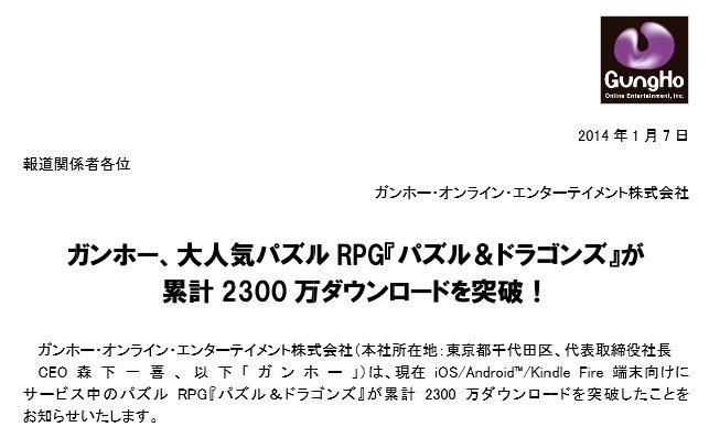 2300mpd.jpg