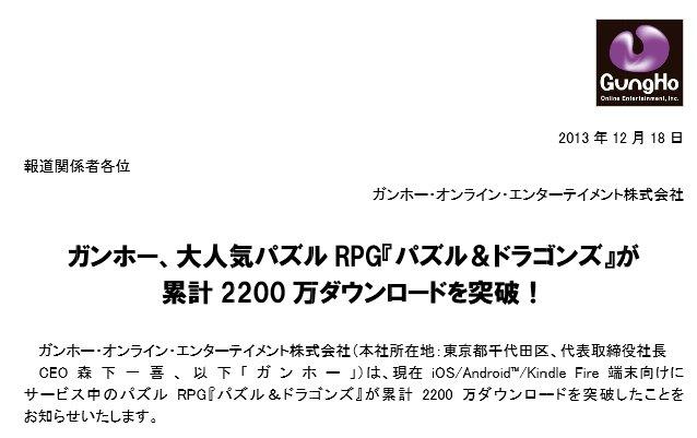 pad2200.jpg