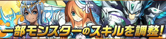 skill_20140121172612744.jpg