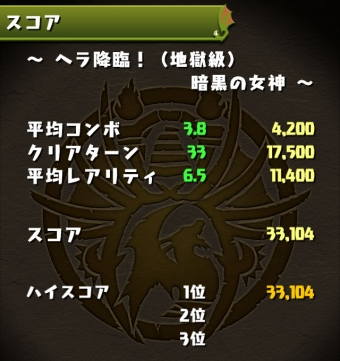 ss1_7f5n9z.jpg