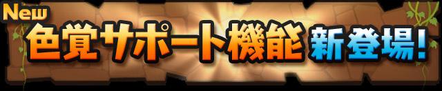 top_20140121172645989.jpg