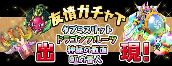 yujyo_201401091522438d3.jpg