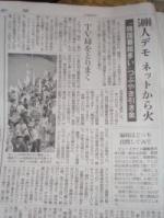 髻捺オ∵音蛻、縺ッ證・ココ縺」縺ヲ_convert_20110901154723