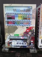 新田義貞・自動販売機2