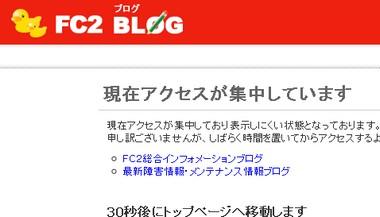 2010-07-28_224744.jpg