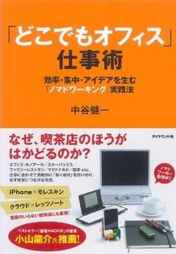 2010-07-28_233935.jpg