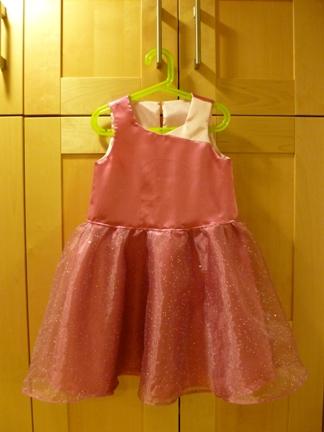 sakura's fairy costume