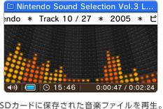 img_n3ds_sound02.jpg