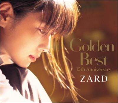 zard_golden_best_15th_anniversary.jpg