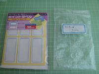DSC06655_convert_20100904125242.jpg