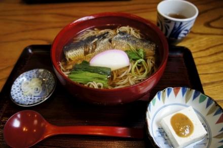 karuizawa 6