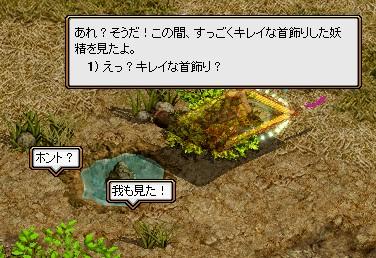 限界突破Lv2クエ10
