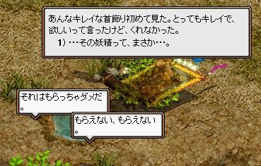 限界突破Lv2クエ11