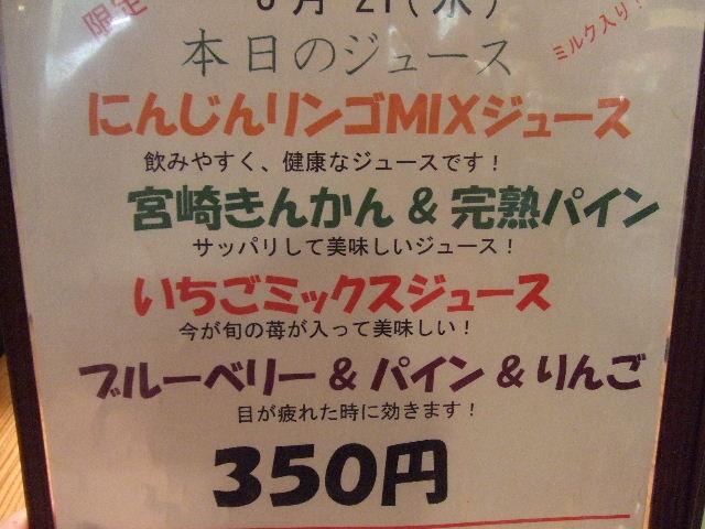 2012_03260009.jpg