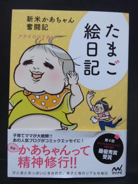 moblog_9dc68a10.jpg