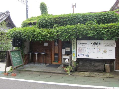 1007てんカフェ