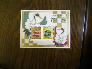 stampsheet2013.jpg