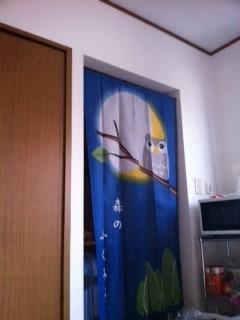 photo_20130209193209.jpg
