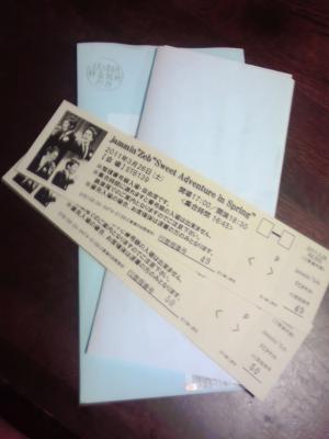 縮小jamminZebコンサートチケット