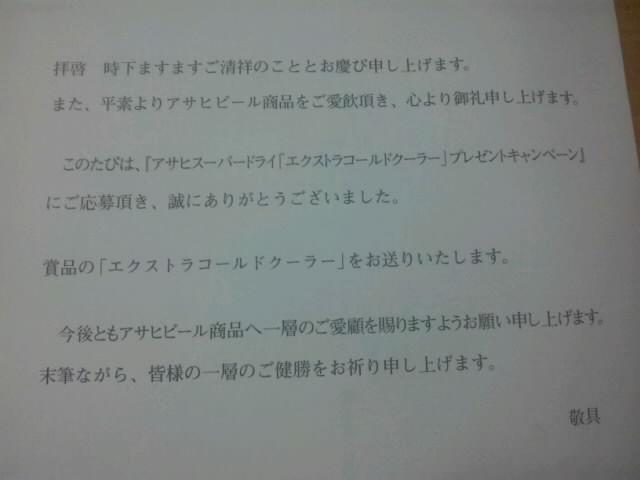SH3G0149.jpg