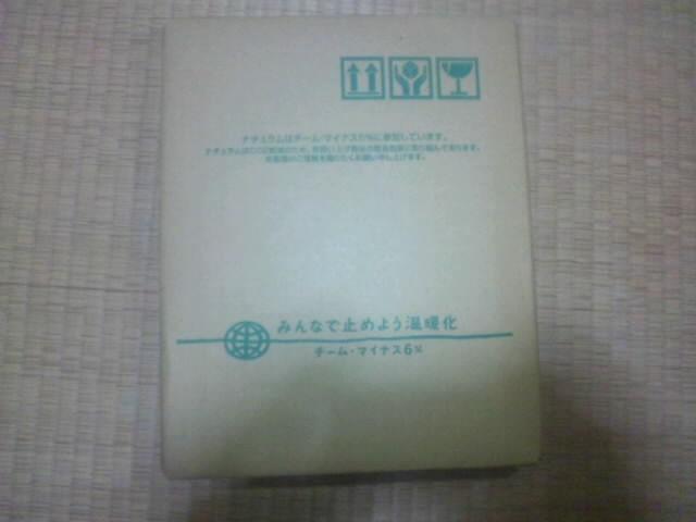 SH3G0248.jpg